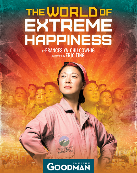 The World Of Extreme Happiness Chicago Review
